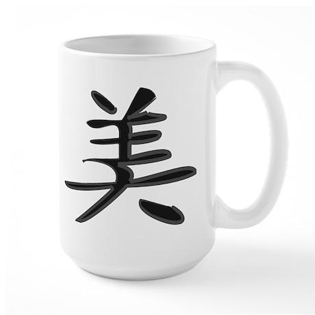 Beauty - Kanji Symbol Large Mug