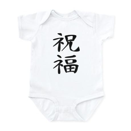 Blessing - Kanji Symbol Infant Bodysuit