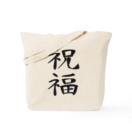Blessing - Kanji Symbol Tote Bag