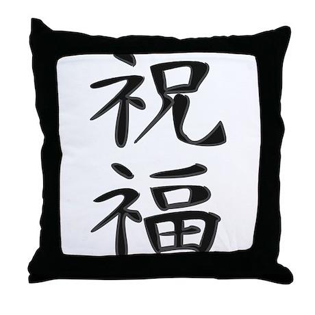 Blessing - Kanji Symbol Throw Pillow