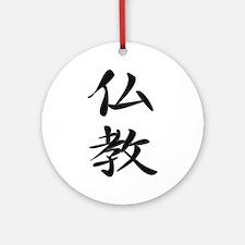 Buddhism - Kanji Symbol Ornament (Round)