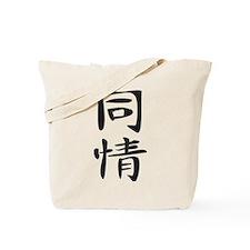 Compassion - Kanji Symbol Tote Bag