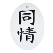 Compassion - Kanji Symbol Oval Ornament