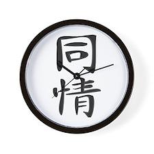 Compassion - Kanji Symbol Wall Clock