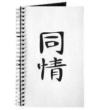 Compassion - Kanji Symbol Journal