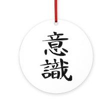 Consciousness - Kanji Symbol Ornament (Round)