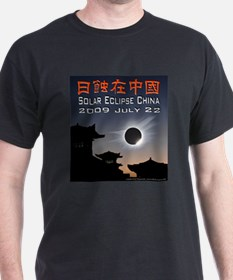 2009 Total Eclipse #2, T-Shirt