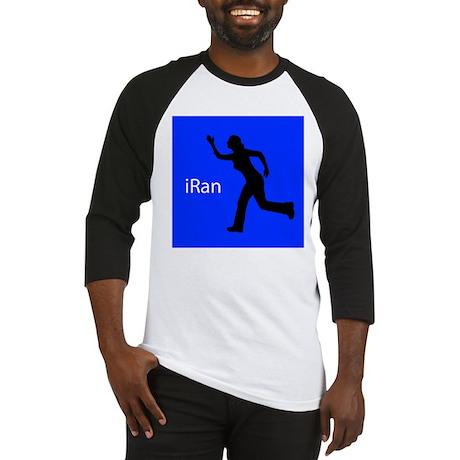 iran Baseball Jersey