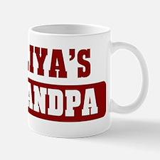 Aliyas Grandpa Mug
