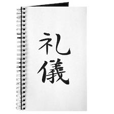 Courtesy - Kanji Symbol Journal