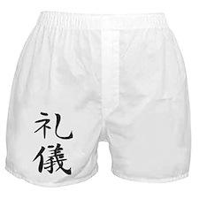 Courtesy - Kanji Symbol Boxer Shorts