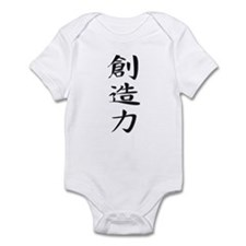 Creativity - Kanji Symbol Infant Bodysuit