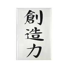Creativity - Kanji Symbol Rectangle Magnet