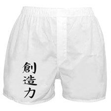 Creativity - Kanji Symbol Boxer Shorts