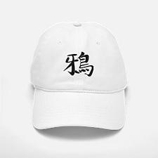 Crow - Kanji Symbol Baseball Baseball Cap