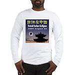 2008 Total Solar Eclipse - 1 Long Sleeve T-Shirt