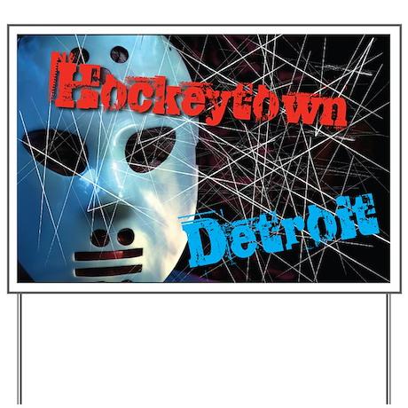 Hockeytown Yard Sign