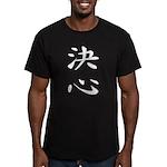 Determination - Kanji Symbol Men's Fitted T-Shirt