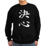 Determination - Kanji Symbol Sweatshirt (dark)