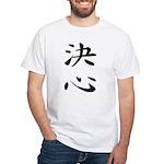 Determination - Kanji Symbol White T-Shirt