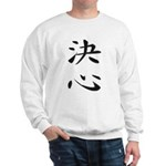 Determination - Kanji Symbol Sweatshirt