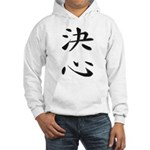 Determination - Kanji Symbol Hooded Sweatshirt