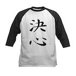 Determination - Kanji Symbol Kids Baseball Jersey