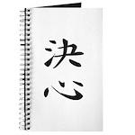 Determination - Kanji Symbol Journal