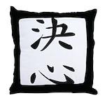 Determination - Kanji Symbol Throw Pillow