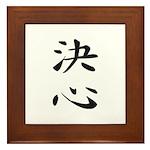 Determination - Kanji Symbol Framed Tile