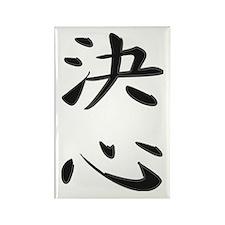 Determination - Kanji Symbol Rectangle Magnet