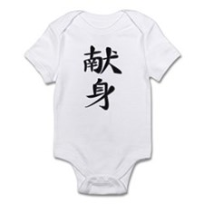 Devotion - Kanji Symbol Infant Bodysuit