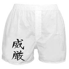 Dignity - Kanji Symbol Boxer Shorts