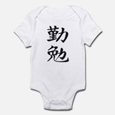 Diligence - Kanji Symbol Infant Bodysuit