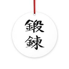 Discipline - Kanji Symbol Ornament (Round)