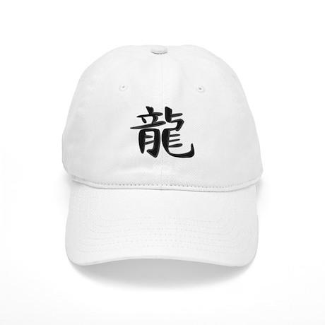 Dragon - Kanji Symbol Cap