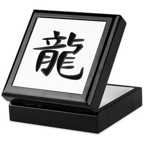Dragon - Kanji Symbol Keepsake Box