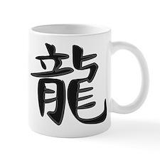 Dragon - Kanji Symbol Mug