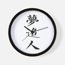 Dreamchaser - Kanji Symbol Wall Clock