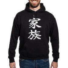 Family - Kanji Symbol Hoodie