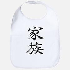 Family - Kanji Symbol Bib