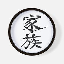 Family - Kanji Symbol Wall Clock