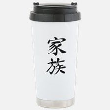 Family - Kanji Symbol Travel Mug