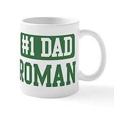 Number 1 Dad - Roman Mug