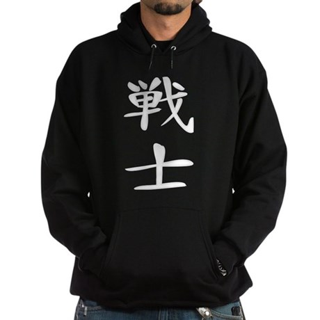 Fighter- Kanji Symbol Hoodie (dark)