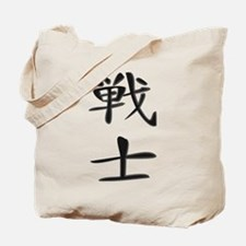 Fighter- Kanji Symbol Tote Bag