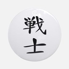 Fighter- Kanji Symbol Ornament (Round)