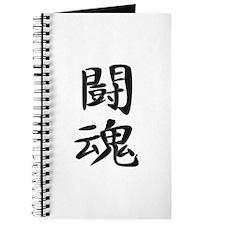 FightingSpirit 01 - Kanji Symbol Journal