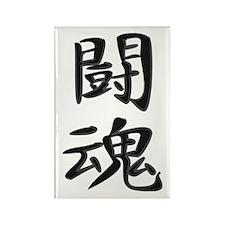 FightingSpirit 01 - Kanji Symbol Rectangle Magnet