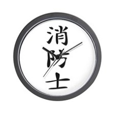 Firefighter - Kanji Symbol Wall Clock